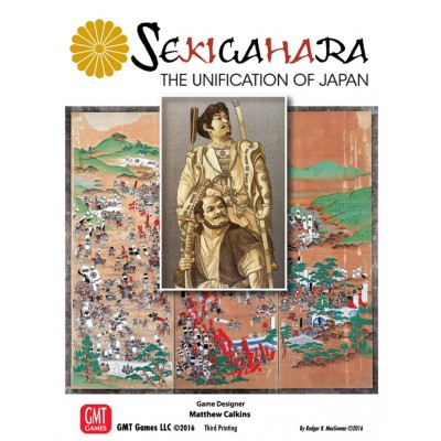 Sekigahara: Unification of Japan (3rd Printing)