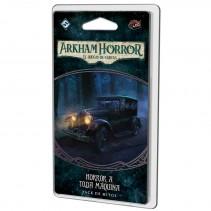 Arkham Horror LCG: La Conspiración de Innsmouth 3- Horror a toda máquina