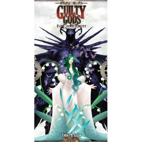 Anima: Guilty Gods