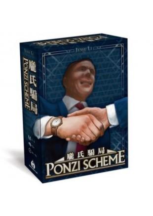 Ponzi Scheme