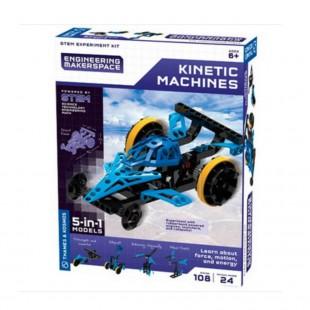 Stem Experiment Kit: Kinetic Machine