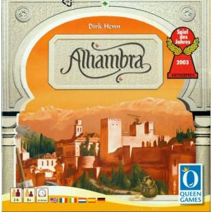 Alhambra (Inglés)